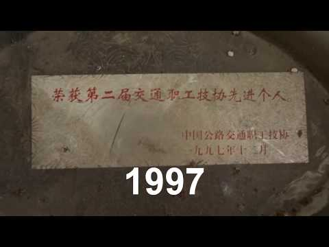 URBEX in China - The old steam and coal factory