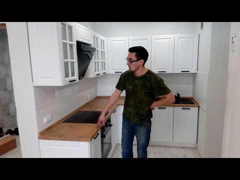 Кухонный гарнитур ЖК Солнечный восток