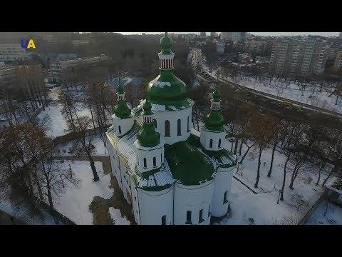 Кирилловская церковь, часть 1 | Ночь в музее