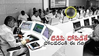 Chandrababu Naidu's Scam on Polavaram Project | Polavaram Sh0cking Facts | Daily Culture