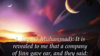 Surah 72 Al-Jinn Recited by Sa'ud Ash Shuraim
