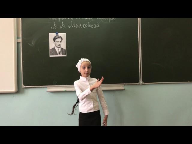Изображение предпросмотра прочтения – ВалидеМехтизаде читает произведение «Тучкины штучки» В.В.Маяковского