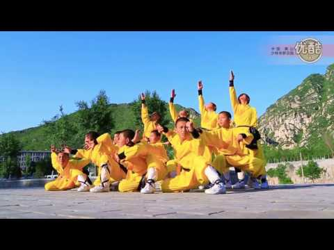 Henan Shaolin: Temple Daily Workouts