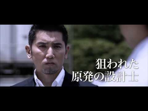 やっぱり面白い東野圭吾原作。映画『天空の蜂』のストーリーを予告編で解説