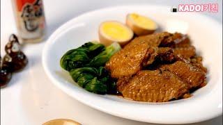 【일본가정식】일본인 요리쌤 카도이의 흑초로 만든 닭고기…