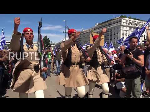 Greece: Protesters rally against name change deal with Macedonia