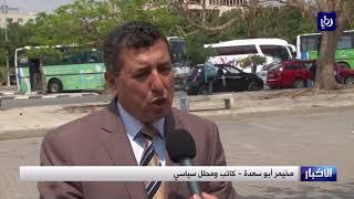 4 شهداء وأكثر من 880 إصابة في مسيرة الشباب الثائر ضمن فعاليات مسيرة العودة