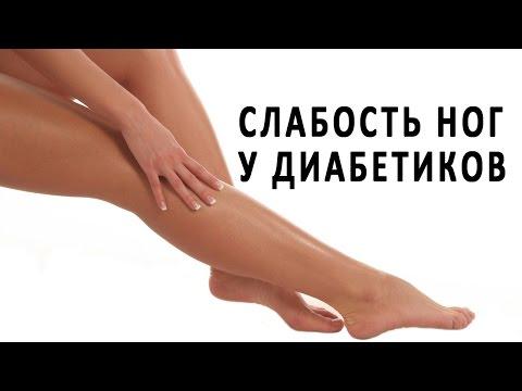 Сахарный диабет и ноги: как сохранить здоровье конечностей?