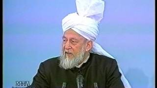 Urdu Khutba Juma on October 17, 1997 by Hazrat Mirza Tahir Ahmad