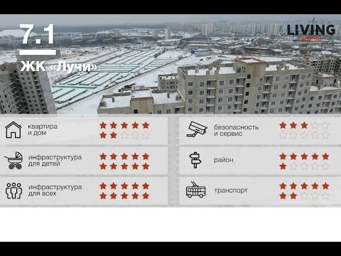 Видео Купить квартиру с ремонтом в москве