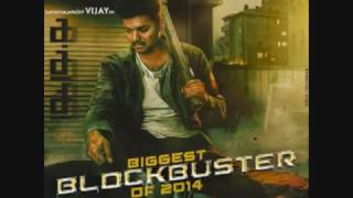 Kaththi coin fight BGM