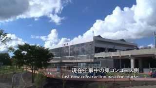 北彩都JR北海道旭川駅