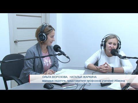 Эфир на 5+ // Ольга Морозова и Наталья Жаркина // 20.09.2019
