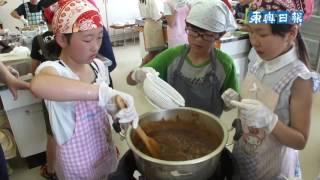 小学生がサザエのカレー作り/中泊町