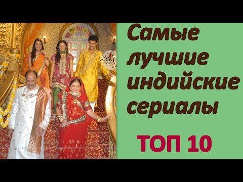 Индийский сериал как это было история любви