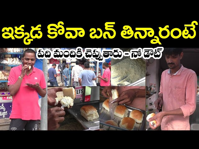 Rare Indian Street Food | Kova Bun | Lassi | Mixture | Mini Bakery | SR Nagar | PDTV Foods