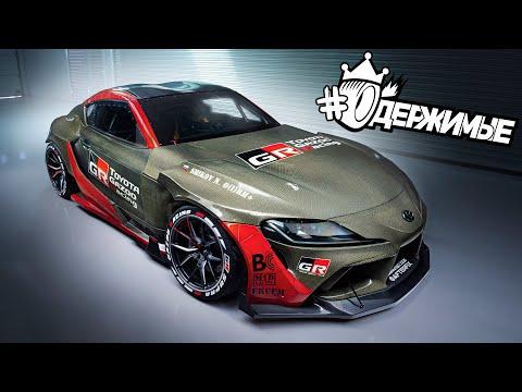 Toyota SUPRA лучше, чем у Daigo Saito и Masato Kawabata