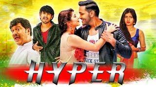 Hyper Telugu Hindi Dubbed Movie  Vishnu Manchu Sonarika Bhadoria
