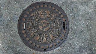 들어가서 다른 맨홀로 나올 수 있을까?