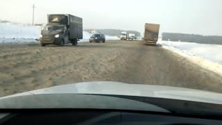 Трасса федеральная пермь(, 2016-01-27T14:58:45.000Z)