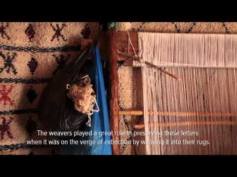 Amazigh's Traditional Weaving Techniques