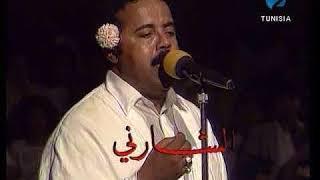 محمد الشارني نادو باسمك ياعيشة تسجيل اصلي