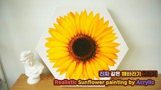 [Eng] 해바라기 아크릴화/인테리어 소품 / Sunf…