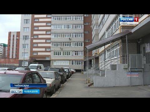 Коммунальный кошмар в новостройке: с какими проблемами сталкиваются чебоксарцы, покупая жильё в новы