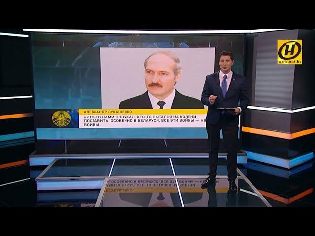 Наезд на Медведева на белорусском ТВ