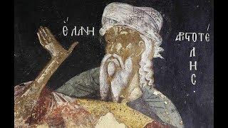 О тех, которые ждали Христа. Неделя святых Праотцев.