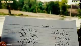 Innal habbi bal mustofa (quotes story WA)