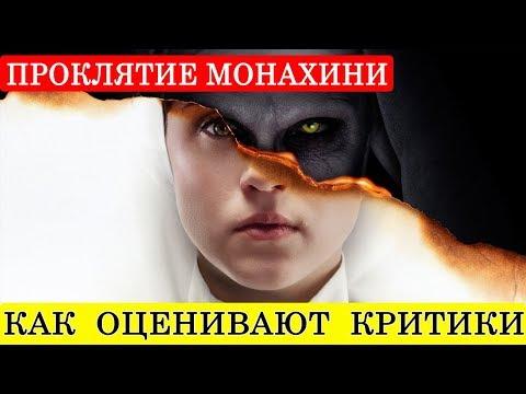 2017 год - российские фильмы и сериалы - Кино-