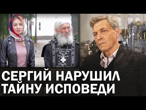 Поклонская совершила прелюбодеяние с Соловьевым / Невзоровские среды