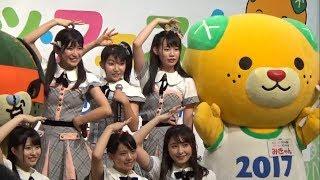 高画質版:https://youtu.be/VQ8KgE7xWuA AKB48 Team8 による、愛媛県内...