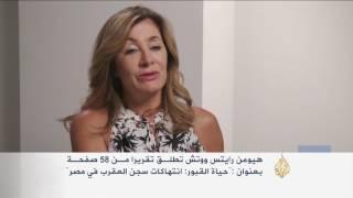 """""""حياة القبور"""".. انتهاكات سجن العقرب في مصر"""