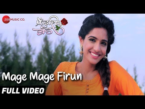 Mage Mage Firun - Friendship Band Marathi Movie HD Mp4 Video Song