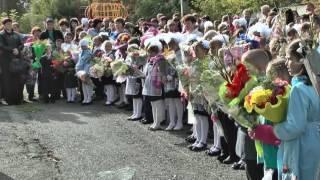 1 сентября 2016 Горновская начальная школа