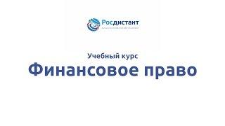 видео Скачать курсовую по теме Государственное регулирование экономики России. Экономика , курсовая бесплатно.