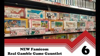 NEW Famicom Real Gamble Game Gauntlet