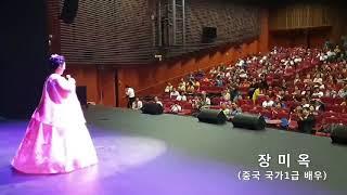 [민족연합가무단] 추석맞이 공연(1)-영등포아트홀