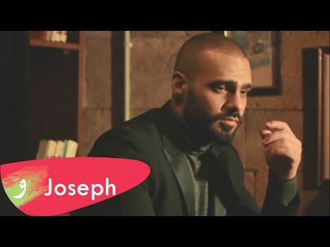 Joseph Attieh - Manno Jereh [Official Lyric Video] (2017) / جوزيف عطية - منو جرح