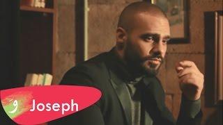 Joseph Attieh - Manno Jereh [Official Lyric Video] (2017) / جوزيف عطية - منو جرح