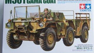 Bausatzvorstellung des Tamiya Gama Goat M561 1/35