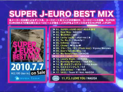 SUPER J EURO BEST MIX
