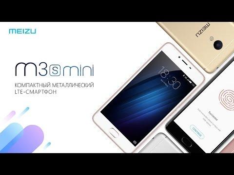 Подробные характеристики смартфона meizu m5s 32gb, отзывы покупателей, обзоры и обсуждение товара на форуме. Выбирайте из более 20 предложений в проверенных магазинах.