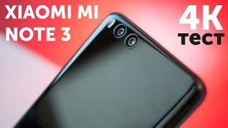 Xiaomi Mi Note 3 4K тест камеры (4K Video Test Camera Sample)