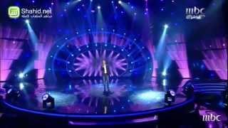 Arab Idol - I Want It That Way - النتائج - محمد عساف