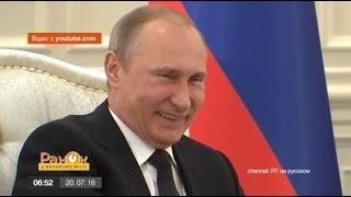«Турецкий гамбит» Путина: случайность или план?