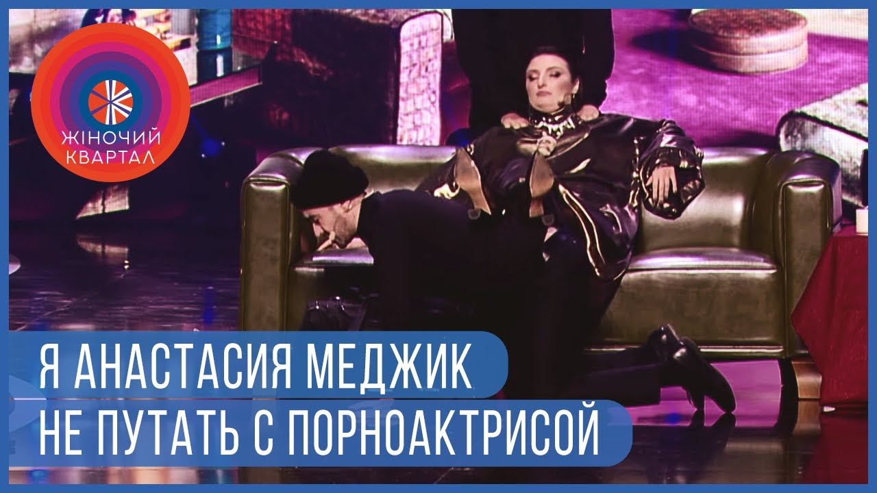 Два гея грабят квартиру Экстрасенса | Женский Квартал 2019