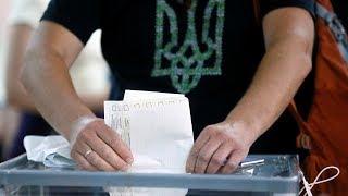 Выборы в Украине. Голосование. Часть 2 | 21.07.19